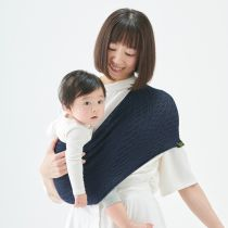 Baby Carrier Sling Sukkiri by Lucky