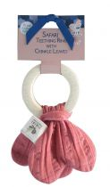 Comforter Lion Teether Pink Tikiri